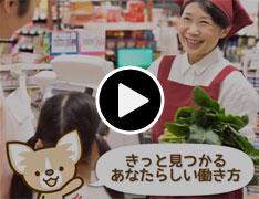 ASITASの動画紹介