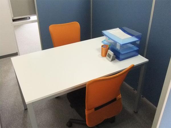 オフィス内、登録するブースになります